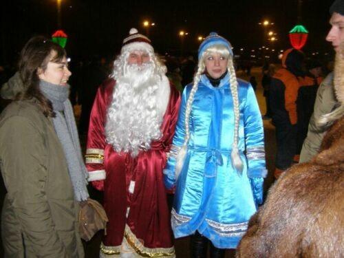 Minskas, Nauji Metai
