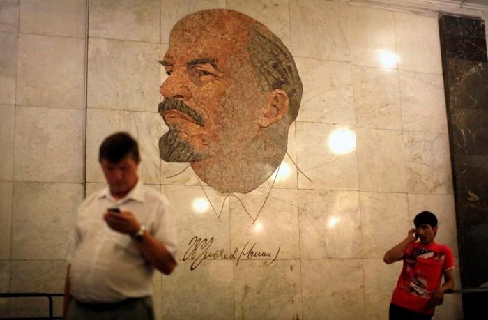 Biblioteka Imeni Lenina