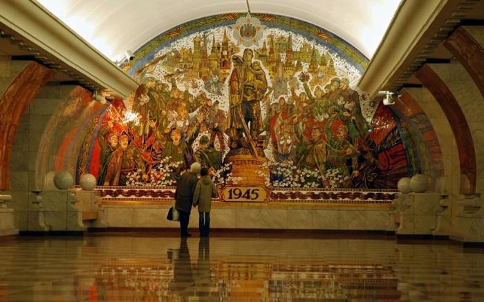 Park Pobedy Maskvos metro