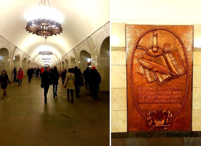 Pushkinskaya (Moscow Metro) (1)